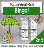 Spring Math 2nd Grade BINGO Game Bundle
