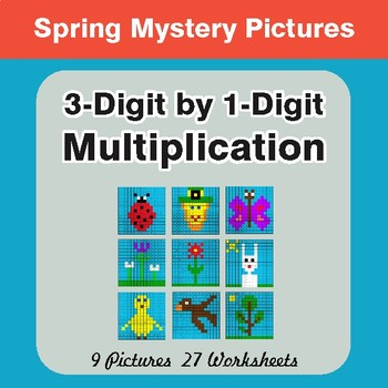 Spring Math: 3-Digit By 1-Digit Multiplication - Math Mystery Pictures
