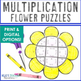 MULTIPLICATION Flower Puzzles | Spring Activities, Math Ce