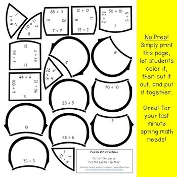 DIVISION Flower Puzzles | Spring Math Games, Activities, Stations, or Centers