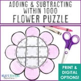 Spring Math Centers: Adding and Subtracting within 1000 Flower Puzzles