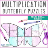 MULTIPLICATION Butterfly Puzzles | FUN Spring Activities, Games, or Math Centers