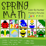 Spring Math Coloring Bundle - Spring Math Worksheets for K-2