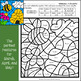 Spring Math Color by Number Multiplication