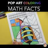 Spring Math Fact Practice Coloring Sheets - Fun, Engaging