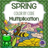 Spring Math Coloring Sheets Multiplication
