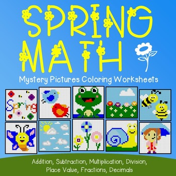 Spring Division Worksheets Teaching Resources | Teachers Pay Teachers