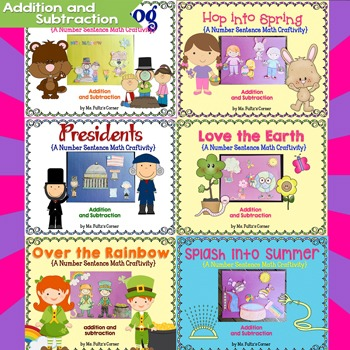 Spring Math Crafitivity Bundle: Addition and Subtraction
