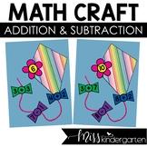 Spring Math Craft