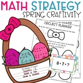 Spring Math Craft for Addition and Subtraction
