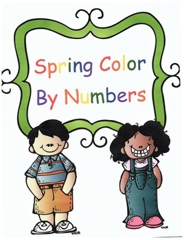Spring Math Division Color By Numbers