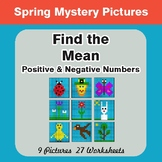 Spring Math: Find the Mean (average) - Color-By-Number Mys