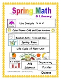 Spring Math & Literacy Packet  NO PREP - First Grade  CCSS