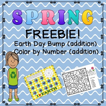 Spring Math Freebies