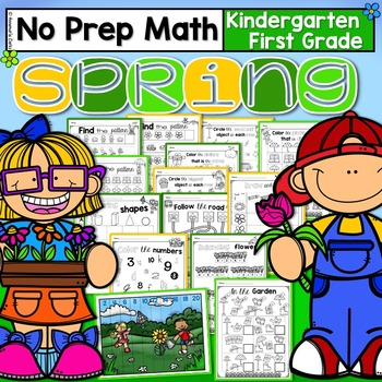Spring Math Kindergarten - First Grade   ~No Prep~