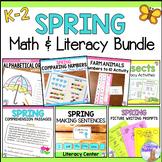 Spring Math & Literacy Activities Bundle