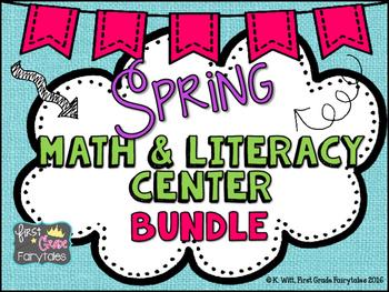 Spring Math & Literacy Center BUNDLE