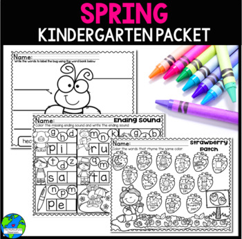Spring Math, Literacy & Writing Packet + Morning Seat Work (Daily Sheets) Packet