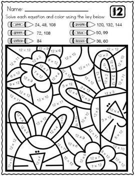 Spring Math Multiplication Worksheets   Multiplication ...