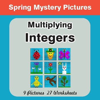 Spring Math: Multiplying Integers - Math Mystery Pictures