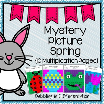 Spring Multiplication Mystery Picture