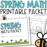Spring Math Packet for Kindergarten