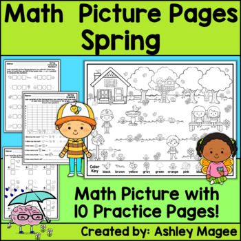 Spring Math Picture Pages