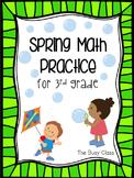 Spring Math Practice (3rd grade)