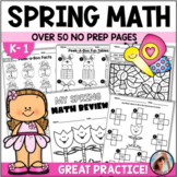 Spring Math Worksheets Distance Learning