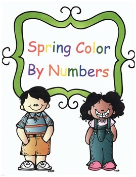 Spring Math Subtraction Color By Numbers