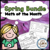 Spring Math Worksheet Bundle Daily Math with Monthly Theme