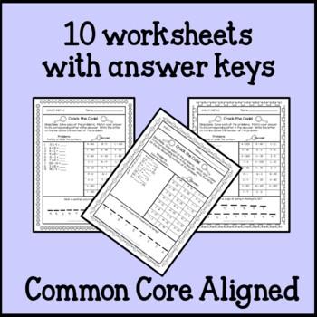 Spring Math Worksheets Secret Codes 3rd Grade