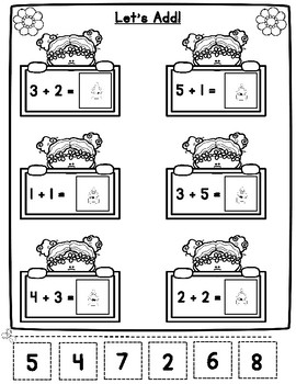 Spring Math Worksheets for Kindergarten FREEBIE