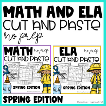 Spring Math and ELA Cut and Paste {Grades 1-3} THE BUNDLE