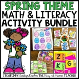 Spring Math and Literacy Bundle for Preschool
