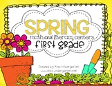 Spring Math and Literacy Centers {first grade}