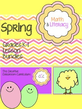 Spring Math and Literacy Lesson Plan Bundle {20 Pages}