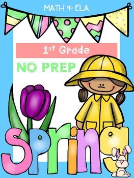 Spring Math and Literacy No Prep Packet