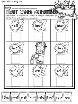 Spring Math and Literacy No Prep Printables Kindergarten