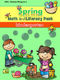 Spring Math and Literacy No Prep Printables Kindergarten   Distance Learning