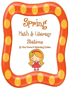 Spring Math and Literacy Pack