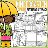 Spring Math and Literacy Packet NO PREP (Kindergarten) Distance Learning