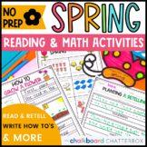 Spring Math and Reading Activities
