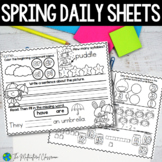 Spring Math and Reading Morning Seat Work (Daily Sheets) Kinder CCSS