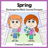 Spring Math Journal Prompts (kindergarten)