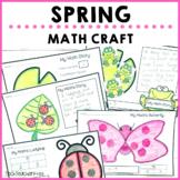 Spring Maths Crafts 10 Fun Activities for Classroom Display $1 DEAL