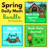 Kindergarten -Special Education -Daily Math Journals Sprin