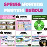 Spring Morning Meeting & Brain Break Bundle | Distance Lea