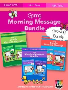 Spring Morning Message Bundle