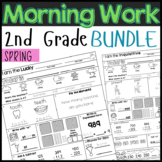 Spring Morning Work Bundle:  Second Grade